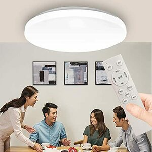 ZYH ZYH LED 薄型シーリングライト 6畳 8畳 33W 調光調色 高輝度3500LM リモコン付 常夜灯モード 天井照明