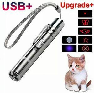 猫じゃらし おもちゃ 3in1 ライト ポインター USB ペット