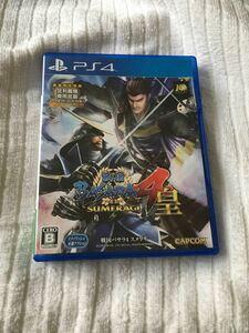 戦国BASARA4皇 バサラ PS4 PS4ソフト