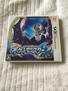 ポケットモンスタームーン ポケモン 3DS