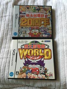 桃太郎電鉄20周年 桃太郎電鉄WORLD ワールド DSソフト 桃鉄 ももてつ
