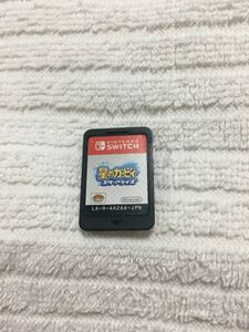 星のカービィスターアライズ Nintendo Switch ニンテンドースイッチ