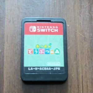 任天堂switchソフト あつまれどうぶつの森 Switchソフト