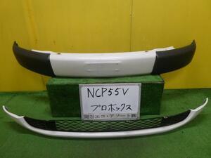 プロボックス NCP55V フロントバンパーAssy H22/04 【2A9】