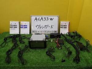 ヴァンガード ACA33W ナビ/マルチビジョン H22/07 【4F65】