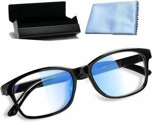 ブルーライトカット メガネ pcめがね パソコン眼鏡 紫外線 UVカット 軽量