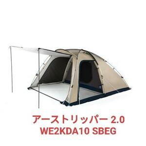 【新品未使用】ホールアース アーストリッパー 2.0 WE2KDA10 SBEG
