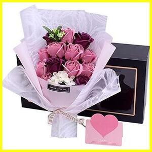 【即決 早い者勝ち】ピンク Capiner 想いをプレゼントに ソープフラワー 薔薇 花束 記念日 バラ ギフト 造花 贈り物 お祝い 誕生日 結婚