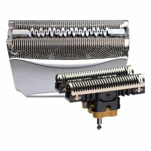 BRAUN シェーバー 替刃 F/C51S -4 網刃+内刃(互換品)