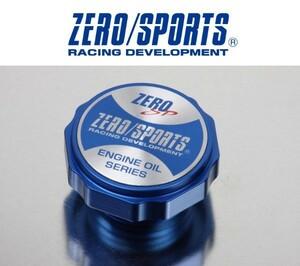 ZERO/SPORTS / ゼロスポーツ WRX STI (VAB) / S4 (VAG) ZERO SP オイルフィラーキャップ 品番:1556007