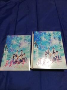 真夏の少年~19452020 DVD BOX  クリアファイル付き