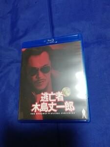 逃亡者 木島丈一郎 Blu-ray 単品