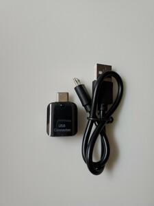 データ移行 USBケーブル