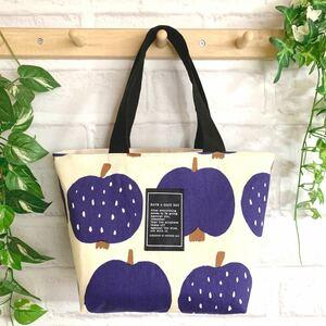ハンドメイド ミニトートバッグ りんご柄 フルーツ柄 北欧風 白&紺色 お散歩バッグ