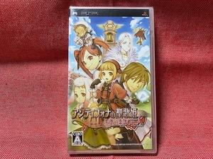 PSP★アンティフォナの聖歌姫 ~天使の楽譜 Op.A~★新品・未開封品・即決有