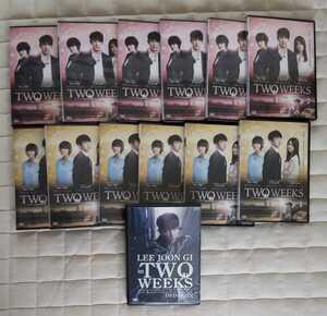 イ・ジュンギ TWO WEEKS 全話+特典DISC4枚
