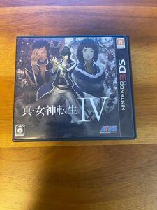 真・女神転生IV 3DSソフト