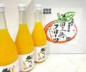 特選完熟【清見タンゴール】天然果汁100%ジュース!720ml×3本