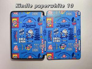 Kindle Paperwhite (第10世代)専用純正カバー ケース
