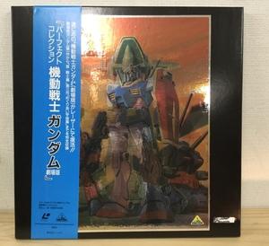 [YM228]機動戦士ガンダム 劇場版 パーフェクト・コレクション LD4枚組 ボックスセット