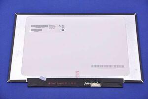 即日発送 1~2日到着 Lenovo 3 ideaPad 3-14ADA05 81W0 3-14ALC6 82KT 3-14ARE05 81W3 液晶パネル IPS広視角 フルHD 1920x1080