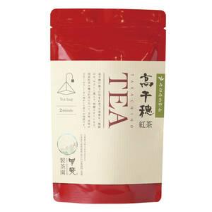 甲斐製茶園 高千穂紅茶 みなみさやか ティーバッグ 2.3g×15包 有機JAS移行中
