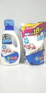 アリエール 洗濯洗剤 特大サイズ P&G