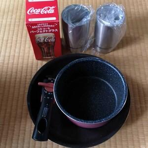 フライパン、お鍋セット 新品未使用コップセット コカ・コーラパーフェクトグラス