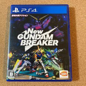 PS4 Newガンダムブレイカー