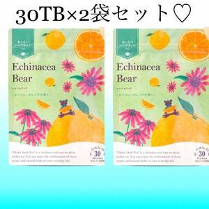 エキナセアベア 30TB×2袋 生活の木おいしい ハーブティー