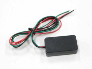 アイドリング ストップ キャンセラー マツダ CX-5 CX5 KE2FW H24/2~H27/1 機能停止 OFF オフ 電源 抵抗 解除 設定 のままOK