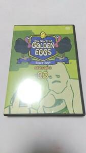 The World of GOLDEN EGGS DVD