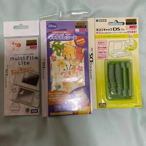 NintendoDSLite専用マルチフィルムライト 本体保護シール ホコリキャップDSLite