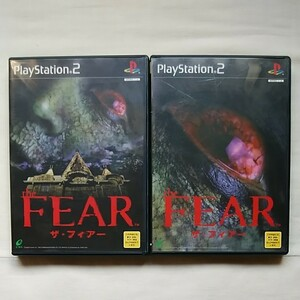 【PS2ソフト】the FEAR ザ・フィアー【ジャンク】
