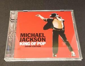 MICHAEL JACKSON KING OF POP JAPAN EDITION