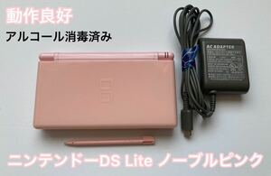 Nintendo NINTENDO DS ニンテント-DS LITE ノーフルヒンク 充電器付きセット