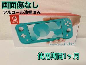 【美品】Nintendo Switch lite スイッチライト 本体 ターコイズ