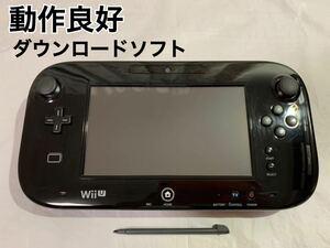 【動作良好】Nintendo Wii U 純正パッド・タッチペン付き 黒
