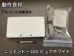 「ニンテンドー3DS ピュアホワイト」セット品