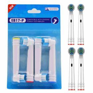 電動歯ブラシ交換ヘッド Oral-Bブラウン歯ブラシと互換 替ブラシ 4本