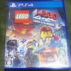 【PS4】レゴ・ムービー ザ・ゲーム