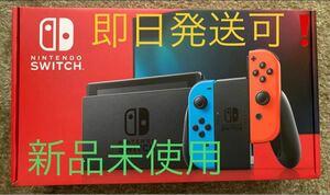 【新品未開封】任天堂 Nintendo Switch HAD-S-KABAA [ネオンブルー・ネオンレッド] switch 本体