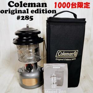 コールマン Coleman ツーマントルランタン オリジナルエディション#285 original edition 2003年2月製 285-700T 1000台限定