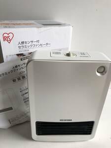⑤◆IRIS OHYAMA アイリスオーヤマ◆人感センサー付き セラミックファンヒーター JCH-123D-W ホワイト 2016年製 動作品