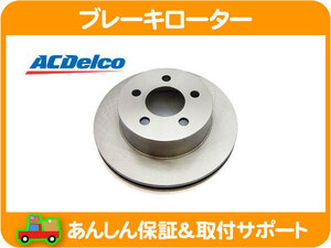 brake rotor disk front left right common *TJ Wrangler XJ 7MX Cherokee JEEP AC Delco ACdelco KUA*IAL