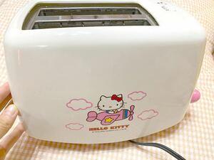 ハローキティ ポップアップトースター トースター