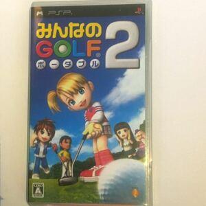 【PSP】 みんなのGOLF ポータブル2