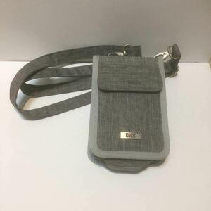 ニンテンドー3DSLL用肩掛けバッグ