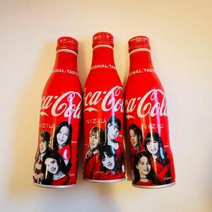 コカコーラ NiziU コカコーラスリムボトル 限定版 3種類セット