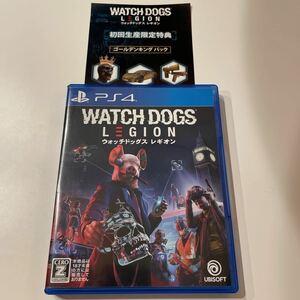 【特典未使用】ウォッチドッグス レギオン WATCH DOGS PS4